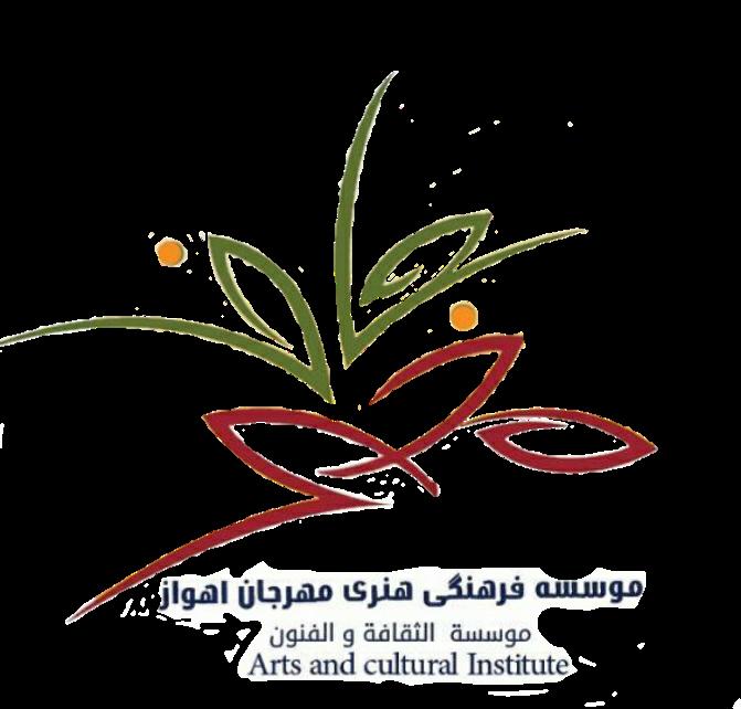 mehrejan logo